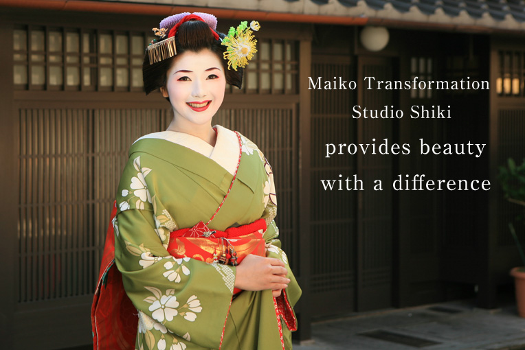 舞妓体験 舞妓変身スタジオ四季 京都舞妓体験 四季 は綺麗がちがいますmaiko Transformation Studio Shiki Shiki In Kyoto Offers The Service Of Transforming Beautiful Maiko This Is Different Beauty From Others