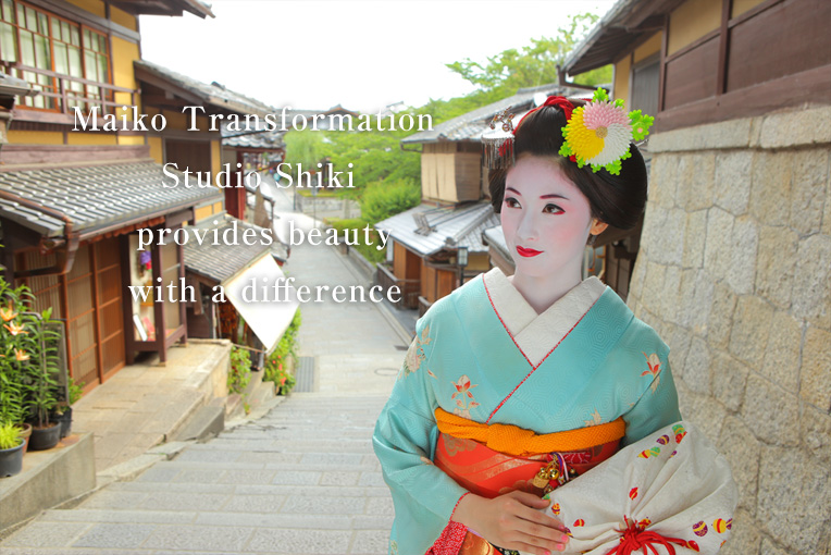Maiko Transformation Studio Shiki provides beauty with a difference
