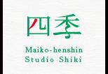 四季 Maiko-henshin Studio Shiki