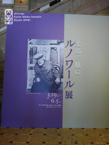 1460877635138のコピー