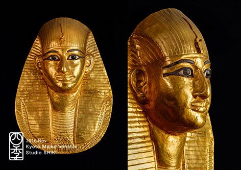 pharaohのコピー
