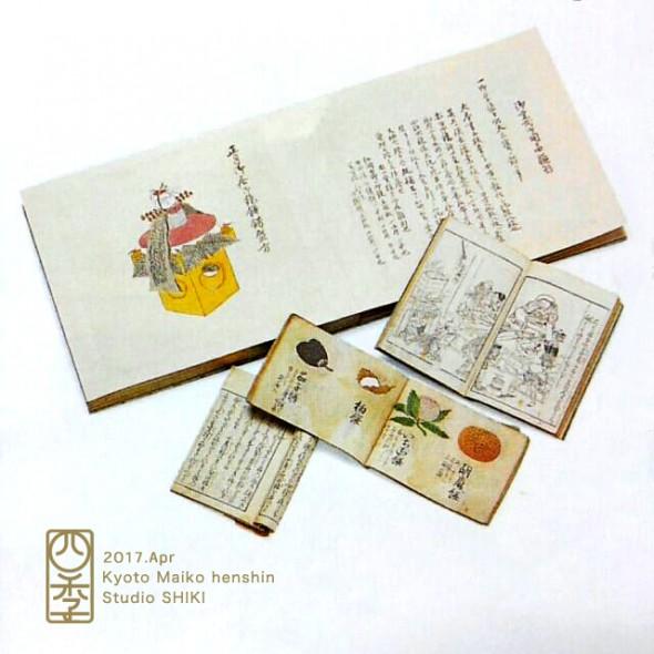 1491750088130のコピー