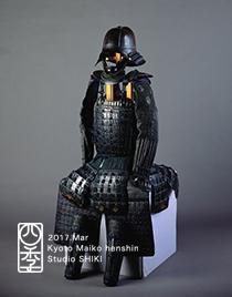 sengokujidai_05のコピー