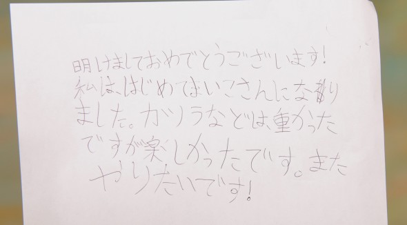 IMG_8728のコピー