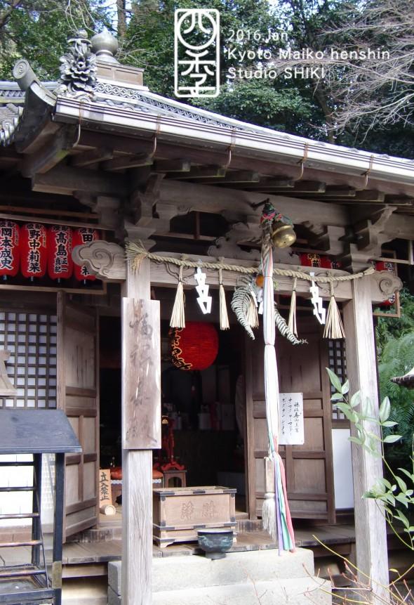 17-5 福禄寿殿4