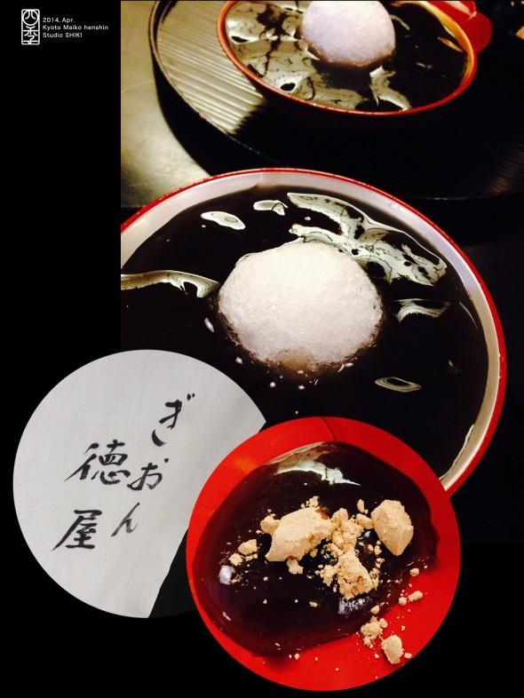 image_3のコピー