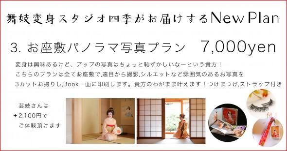 003のコピー