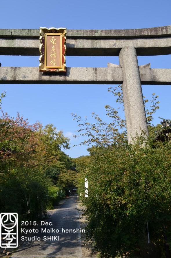 14 梨木神社のコピー