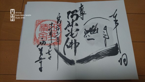 DSC_0716のコピー