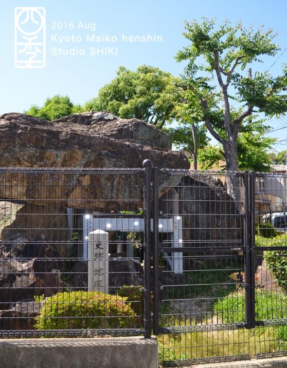 30-1 蛇塚古墳のコピー
