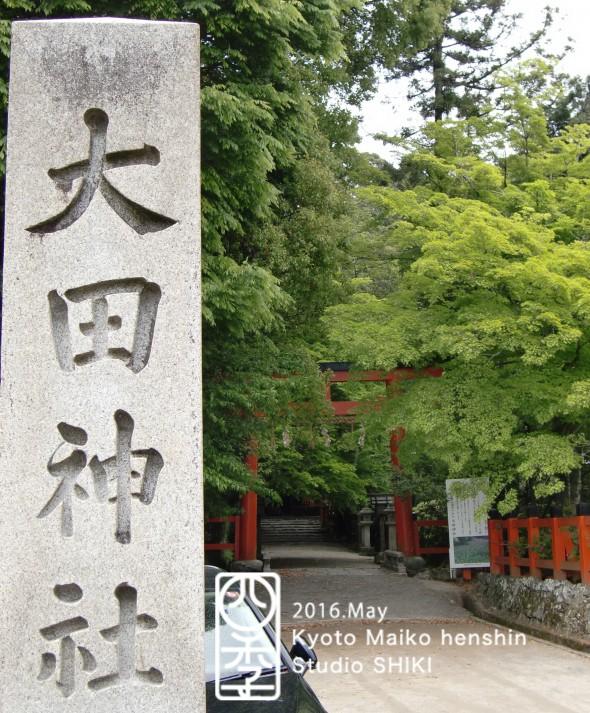 24-1 大田神社a