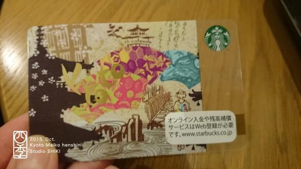 DSC_1446のコピー