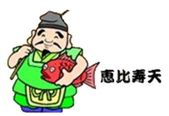 七福神 (2)